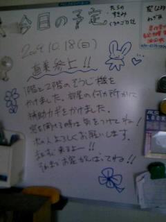 091018_1534~01.JPG